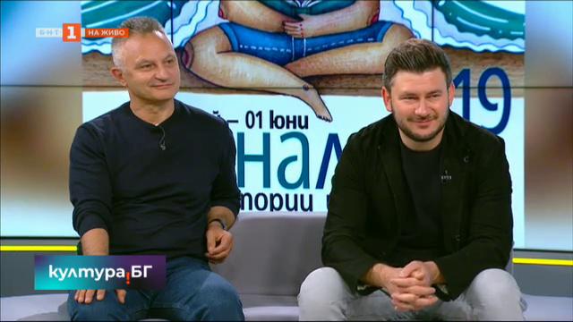 Дмитрий Глуховски - гост на третото издание на фестивала Варна Лит2019