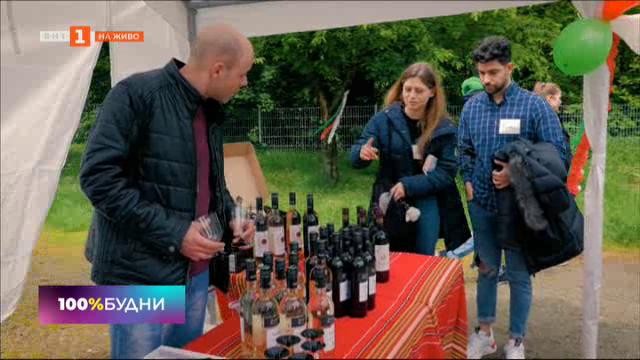 Фестивал на българските занаяти, традиции и обичаи в Кьолн
