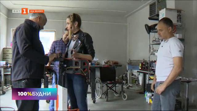 Революционно българско изобретение в помощ на хората с увреждания