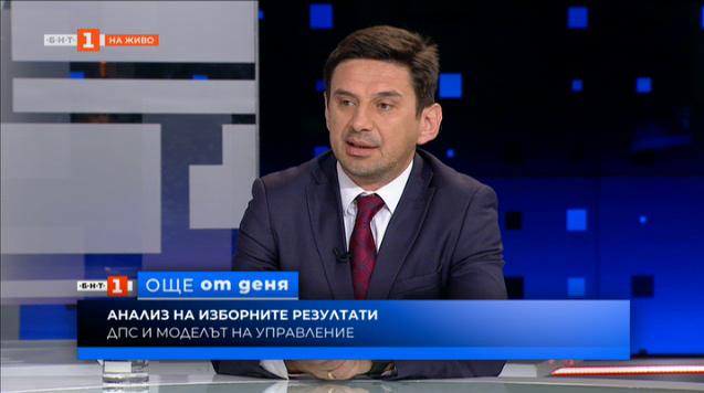 Халил Летифов: Трябва промяна на управленската формула