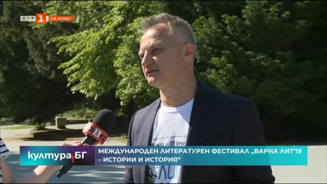 Варна Лит19. Жером Ферари - носител на наградата Димитър Димов