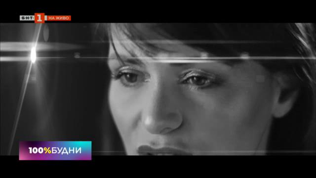 Новият клип на Рут Колева Хиляди