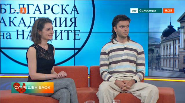 Науката в България - недофинансирана, но призвание