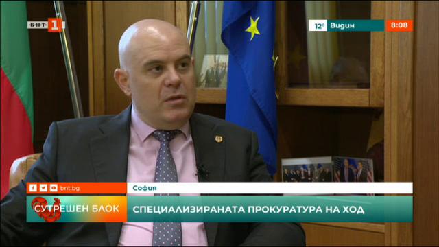 Иван Гешев: Виждат се резултатите от работата на специализираната прокуратура
