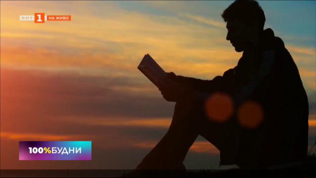 Стародумци - инициативата, която изтупва праха от забравени български думи