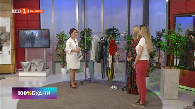 Да продадеш ненужните дрехи през социалните мрежи