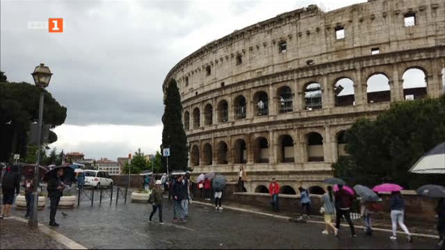 Новата Италия