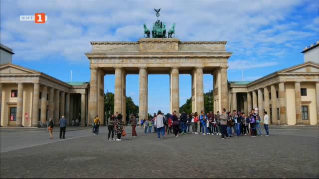 Зелената вълна в Германия
