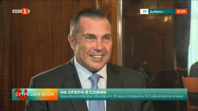 Кралска особа със свита от 30 аристократи в Софийската опера