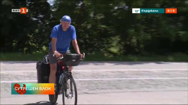 На колело от Германия до Румъния по маршрута на Евровело 6