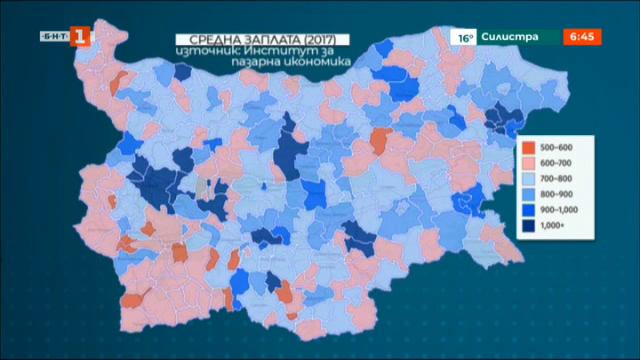 Община Челопеч е с най-високата средна работна заплата в страната