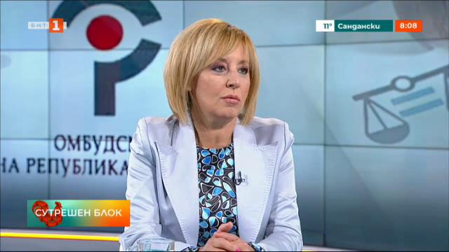 М. Манолова: КЕВР обсъжда по-високи цени на топлото преди да уточни цена за газа