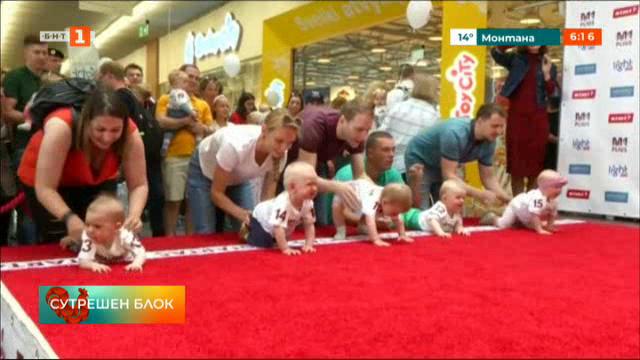 Състезание за бебета в Литва