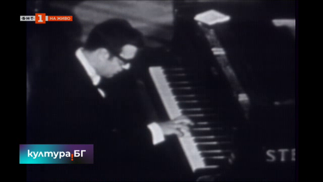 Почина виртуозът на пианото проф. Николай Евров