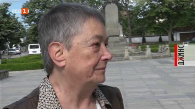 Родът на проф. Евгения Иванова