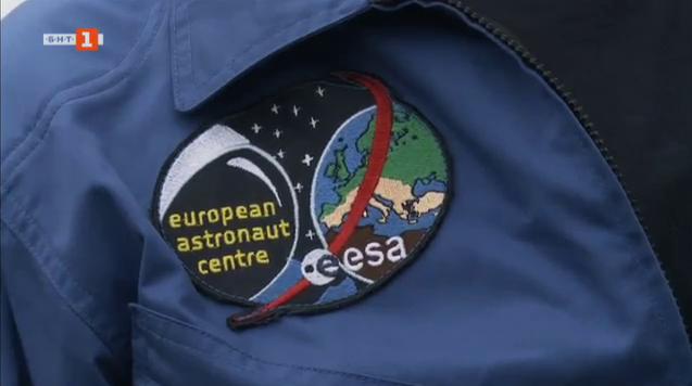 Европейската космическа агенция – да овладееш необятното