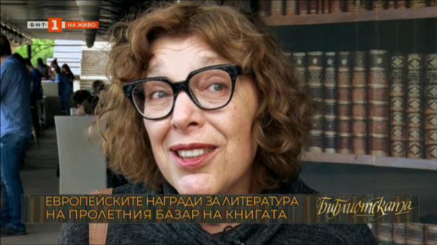 Ина Вълчанова с Европейската награда за литература като изгряващ автор