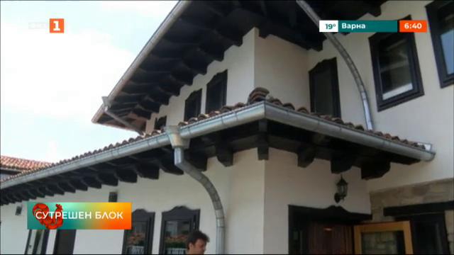 Провериха първата от 14-те къщи за гости