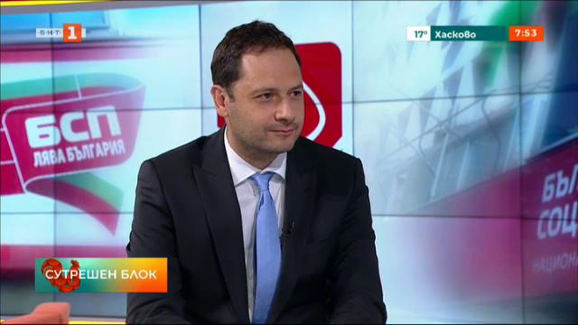 Петър Витанов: Важно е бързо да се консолидираме