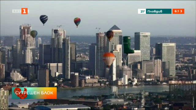 Балони с горещ въздух над Лондон