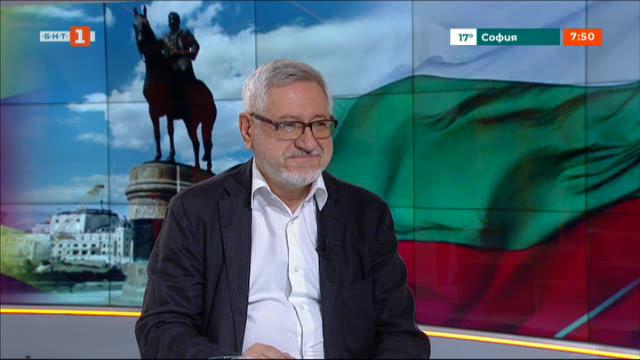 България и Македония - между дипломацията и историческия прочит