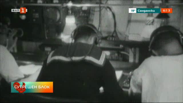 Какво е да си телеграфист през Втората световна война?
