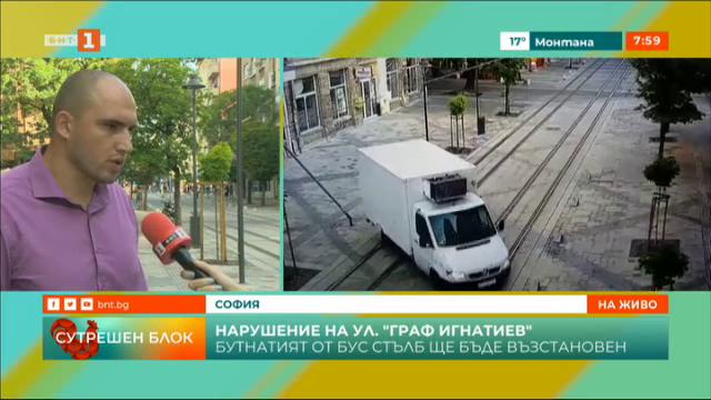Събореният стълб на Граф Игнатиев ще бъде подменен в рамките на деня
