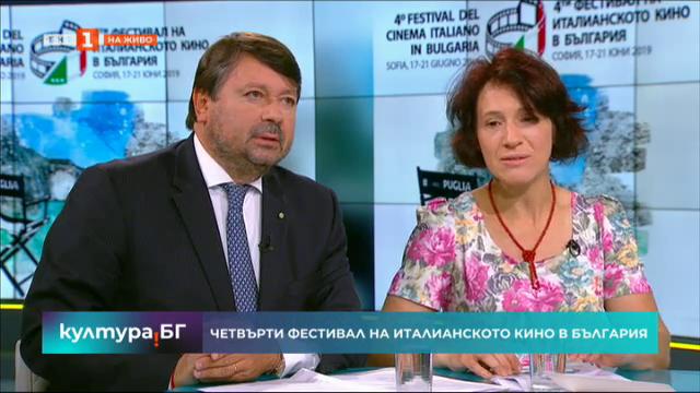 Джанкарло Джанини и Орнела Мути на Фестивал на италианското кино в България