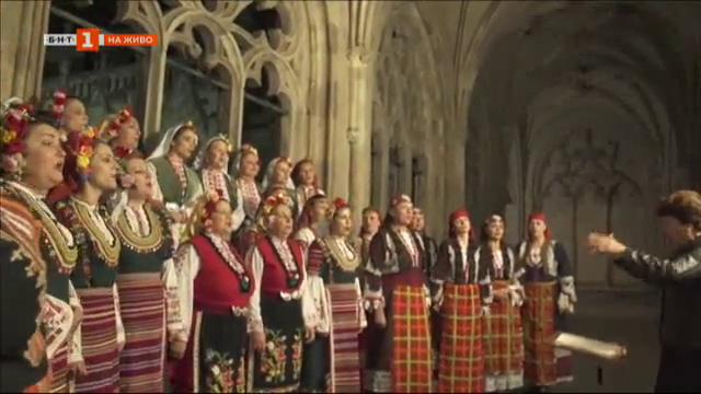 Мистерията на българските гласове с европейски триумф