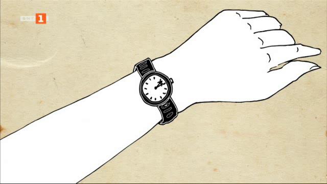 Големите европейски открития: Часовникът