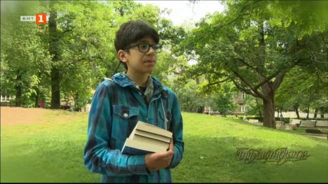 Камен Филипов препоръчва детска литература през лятото