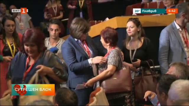 От конгреса на БСП: Нинова остава председател на партията