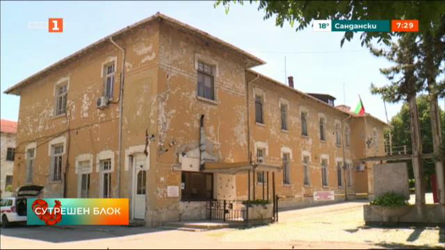 Десетки семейства остават без дом след фалит на завод в Русе
