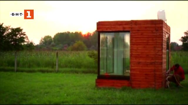 Къща от вода