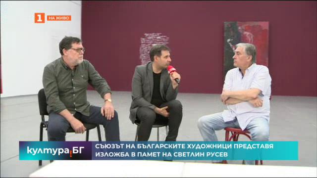 Изложбата Светлин в галерия Райко Алексиев