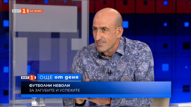 Лечков: Футболът трябва да стане приоритет на всички. Той е религията на XXI век