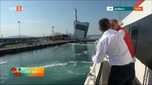 Тестваха сезонна пасажерска линия Бургас-Инеада-Истанбул
