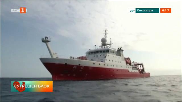 Китайски учени изследват Марианската падина