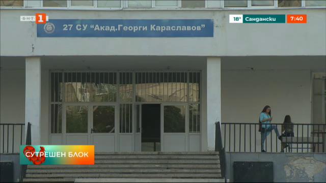 Напрежение в столичното 27 СУ Акад. Г. Караславов