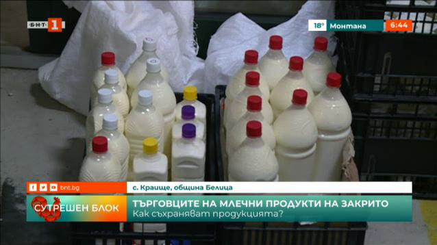 Заради жегите преместиха търговците на мляко и млечни продукти на закрито