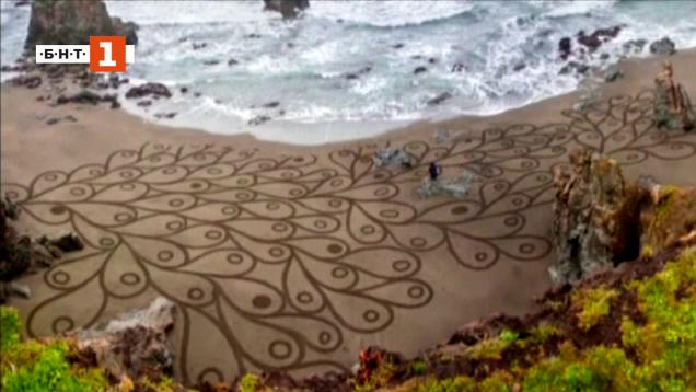 Творби, създадени между прилива и отлива