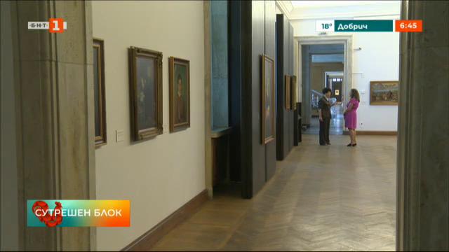 Как се идентифицират произведения на изкуството в България?