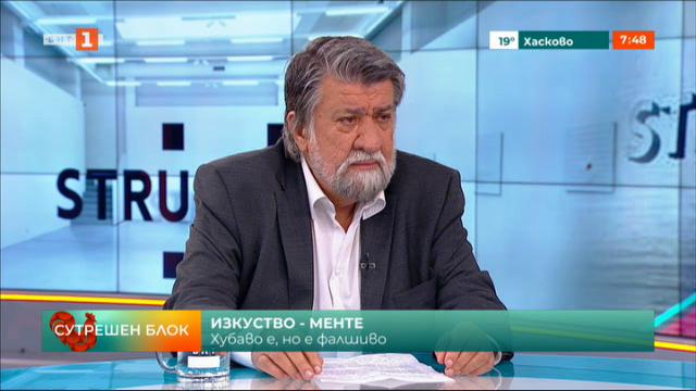 Вежди Рашидов: Властите трябва да си влязат в ролята