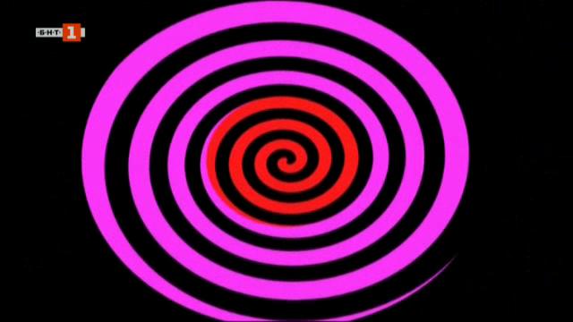 Най-доброто от 100% будни: Тайните на хипнозата