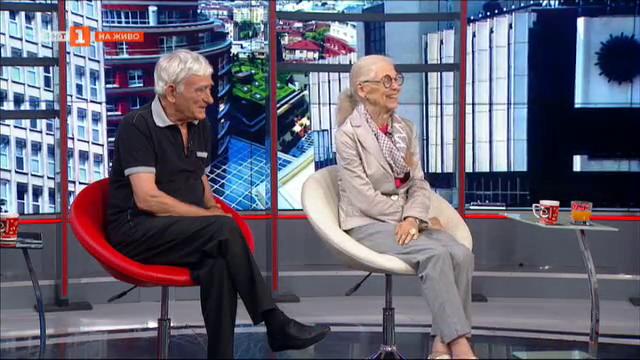 Актьори със сребро в косите - Емилия Радева и Иван Налбантов
