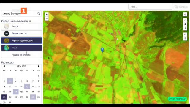 Как една сателитна програма помага на земеделските производители?