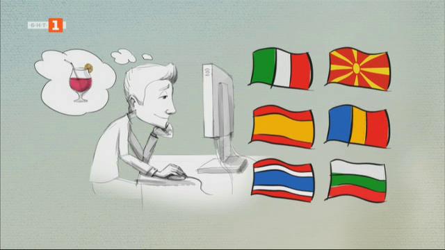Как обичат да работят и да си почиват в Европа?