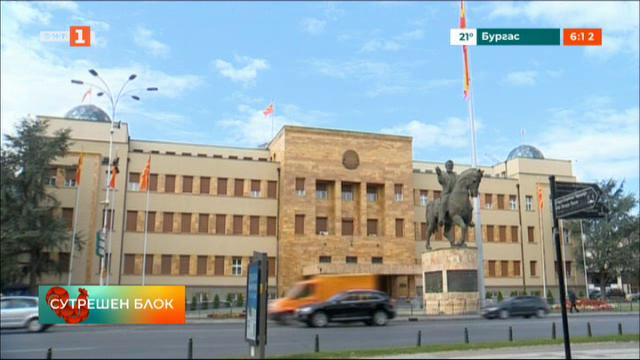 Правителствени промени в Северна Македония