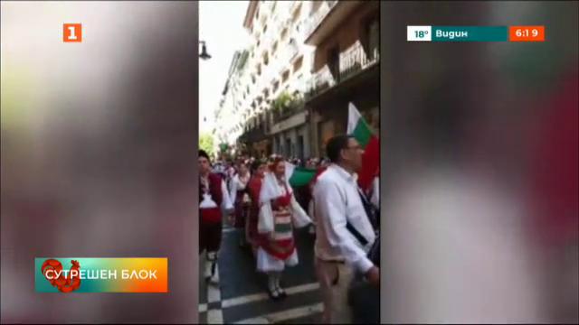Наш сънародник откри четири български училища в Испания