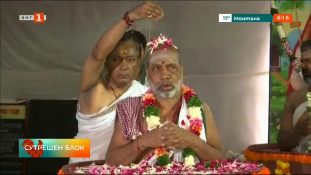 Молитва за дъжд в Индия